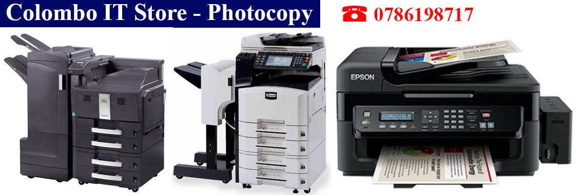 [Image: Comombo-IT-Store-Photocopy-1140x380.jpg]