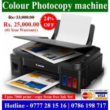 Canon PIXMA G2010 Printers Sale Colombo, Sri Lanka.
