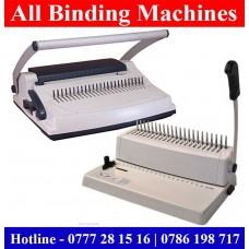 Binding Machine price in Sri Lanka | Binding Machines Colombo