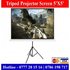 5x5 Tripod Projector Screens sale Price Colombo, Sri Lanka